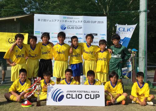 U12 湘南サッカークラブ.JPG