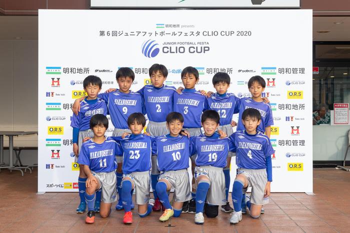 nakanoshimafc2.jpg